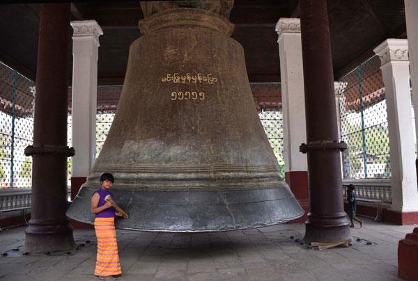 Mingun bell Myanmar